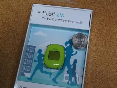 エクササイズのお供に:Fitbit