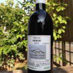 塩尻の新しいワイナリー VOTANO WINE