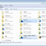 Office365(2)SkyDriveProとSkyDrive