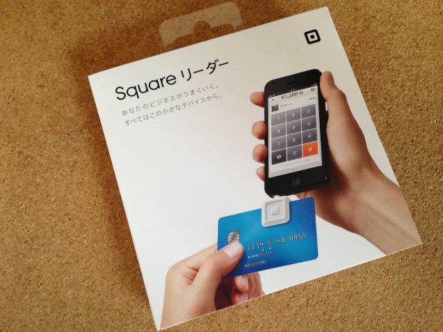 Square 個人でもカード決済できる!