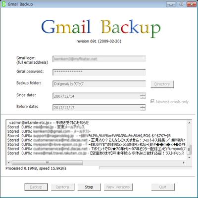 gmailbackup