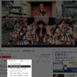 YouTube動画を簡単にダウンロードする方法!