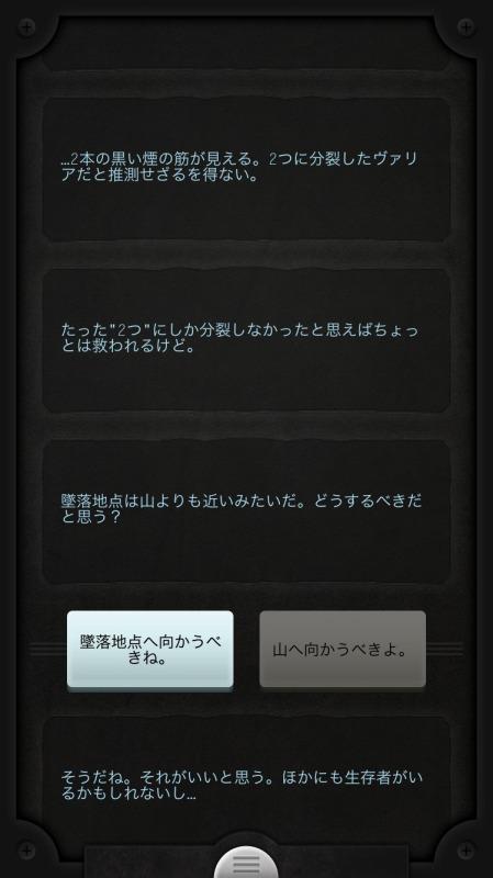 IMG_0276_20150812_152035