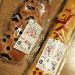 伊那市の学校給食のパン屋さん