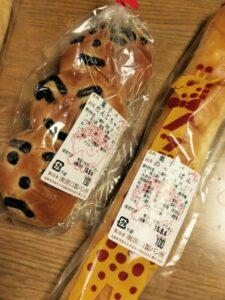 原口製パン