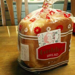 原口製パン2