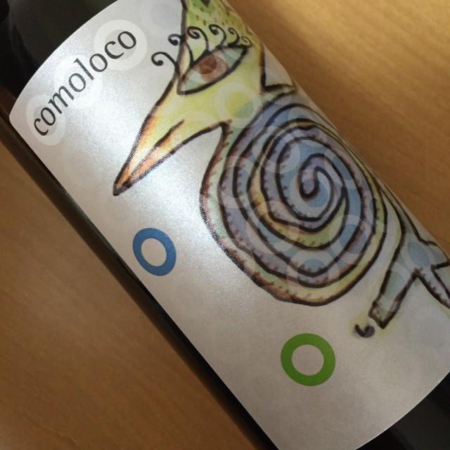 新世代ワイン