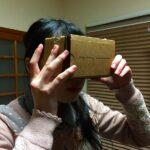 段ボールでVR体験!Google Cardboard