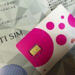格安SIMを乗り換えました