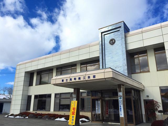 富士見町商工会