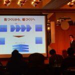 神田昌典2022全国講演ツアー
