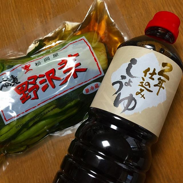2年熟成した松岡屋のお醤油