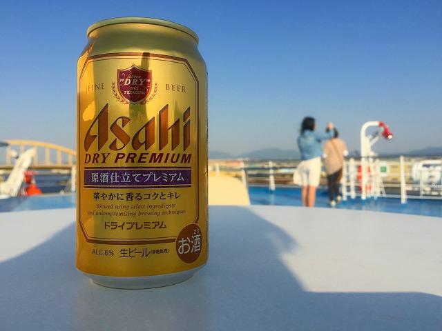 甲板で乾杯!