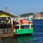 九州へ③~学生時代の街 戸畑・若松の渡し船