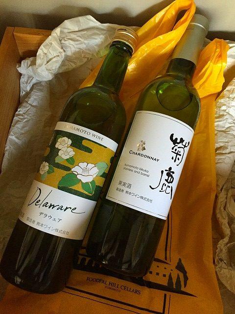 九州へ⑤~熊本ワイン~