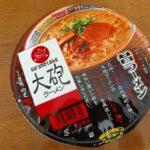 九州のうまかもん④大砲ラーメンのカップ麵