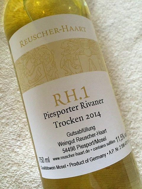 ドイツワイン RH.1