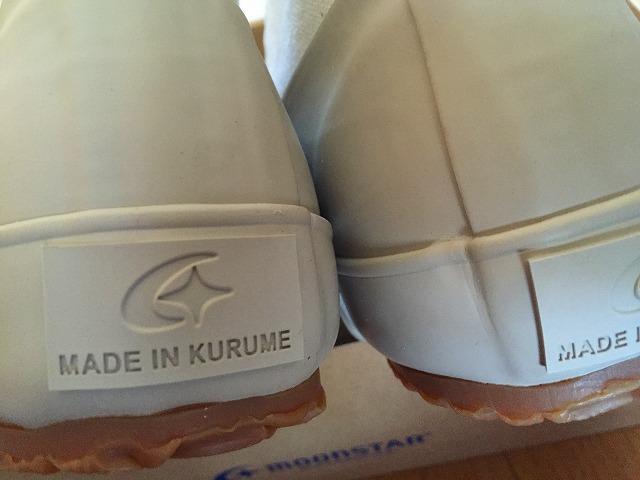 ソールに輝く「MADE IN KURUME」のロゴ