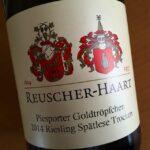 ドイツワインReuscher-Haart