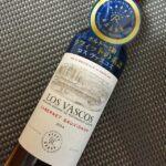 ファミマで見つけた高級ワイン