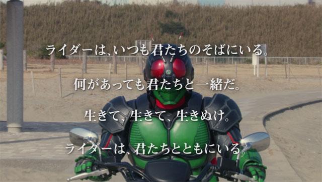 仮面ライダー1号002