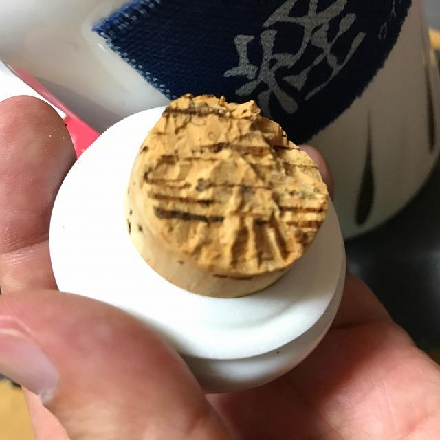 十年原酒 経ヶ岳