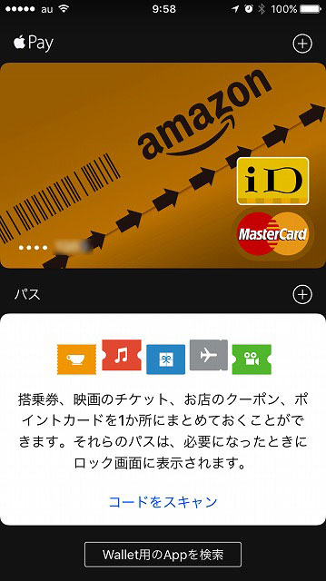 iphoneapplepay