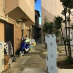 飯田市(2)裏界線