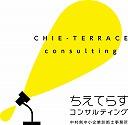 松本信金 起業セミナー(1)