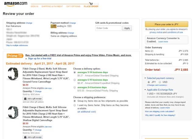 [0962] Amazon.comでのショッピング 3
