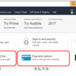 [0961] Amazon.comでのショッピング 2