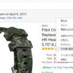 [0963] Amazon.comでのショッピング 4