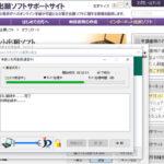 [0984] 電子出願ソフトのバージョンアップ