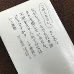 [1039] 不便益