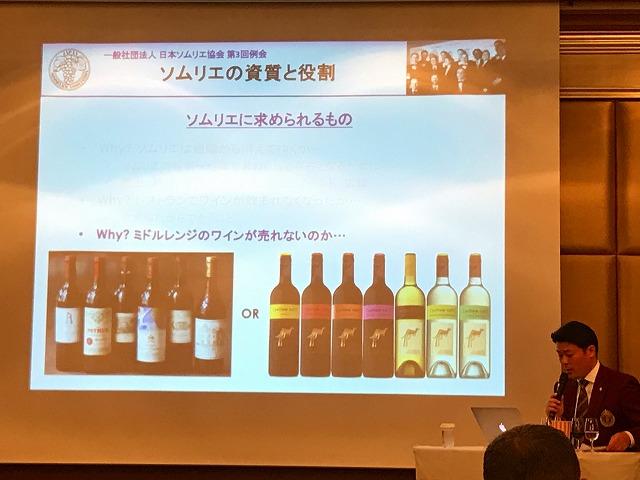 [1045] ソムリエ協会の研修②レストランでワインが飲まれなくなったのか?