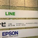 [1052] LINE@カレッジ①