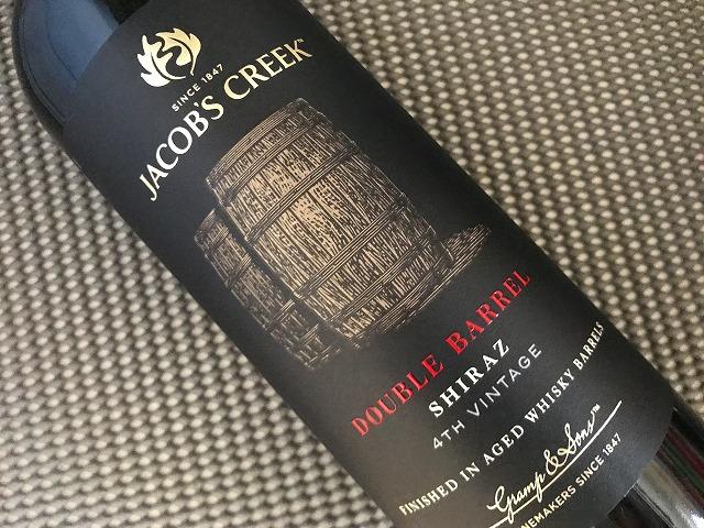[1056] テイスティングしたワインを購入