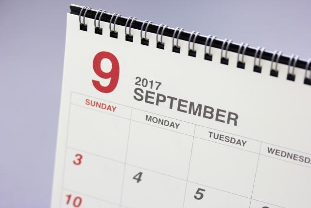 [1097] 9月になりました