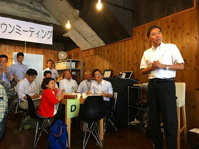[1109]県政タウンミーティング