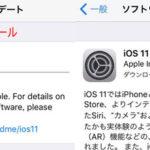 [1111] iOS11
