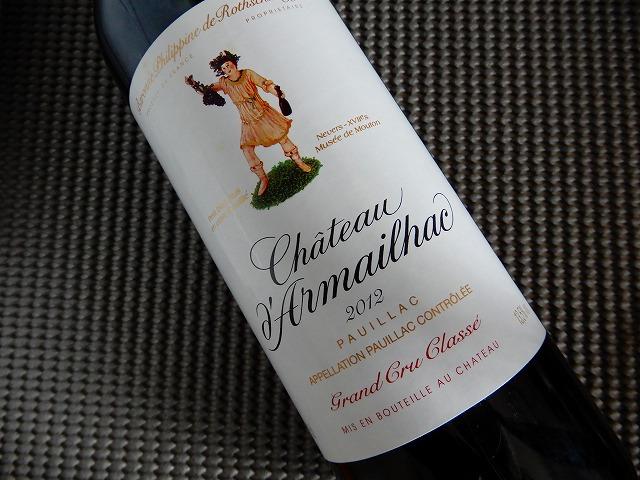 メドックの格付けワイン