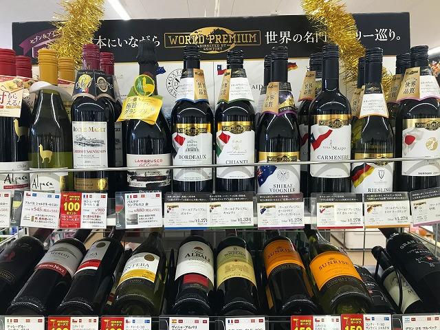 セブンのワイン