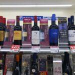 ローソンのワインは成城石井