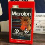 Microlonを添加