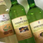 セブンのワインで世界めぐり