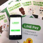 飲食店ならLINE@とLINE Payがお勧めです