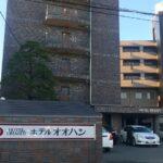飯田の定宿