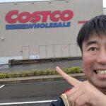 初COSTCO