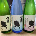 今錦 米澤酒造