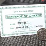 コムラード オブ チーズ